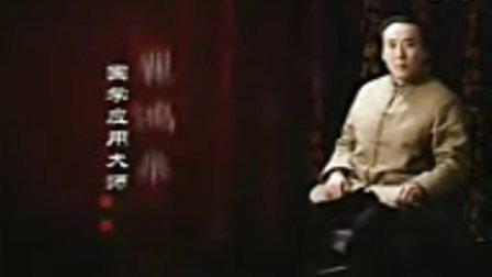 翟鸿桑演讲.3gp