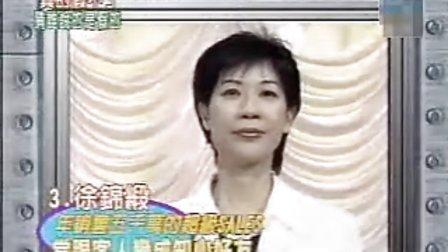 20031206罗志祥