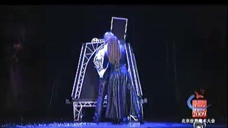魔术表演 腰斩狂人(09)皮特马韦