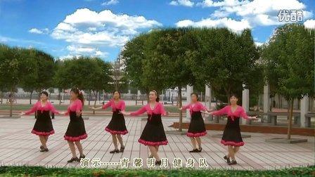 【99】肥矿集团 青馨明月广场舞【青藏女孩】编舞春英