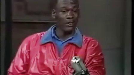 sub-23 Year old Michael Jordan On David Letterman_1