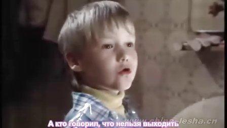 【双语字幕】【Eralash】第91集  俄罗斯小孩都看的
