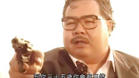 龙兄鼠弟追日者25 高清DVD粵语