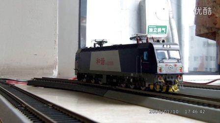 和谐电3C[成局重段0356]新车运转视频