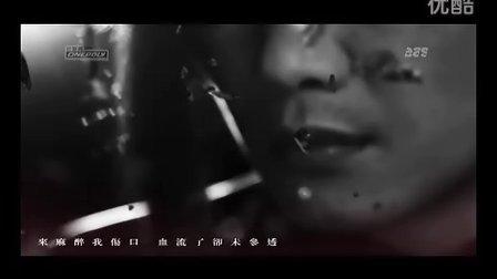 陈奕迅-内疚_高清MV