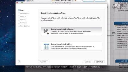 如何使用 Navicat 从现有数据库创建模型?(Mac OS X)