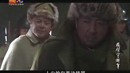 铁血杨靖宇(12)