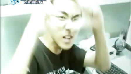 【倔强mv】--浙江大学广播电视台2009年纳新宣传片