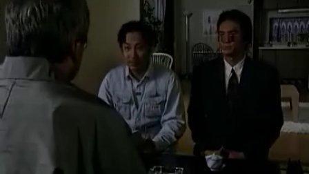 《上海人在东京》第十五集