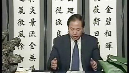 田英章  毛笔书法专业教程欧体楷书之六