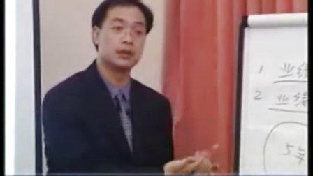 杜继南 -- 销售人员的十堂专业必修课 02.flv