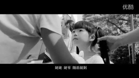 五菱宏光S1广告