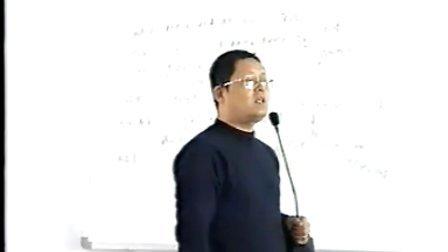 养鸡技术培训班  讲座