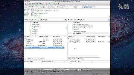 如何使用 Navicat创建 HTTP 连接?(Mac OS X)