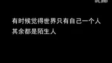 """【侯韧杰 sweet love sad 纪念版】之 """"青春""""来祭奠逝去的岁月  献给我的朋友!"""