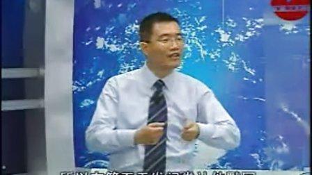 柳青-如何搞好企业培训管理——培训效果评估