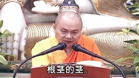 《楞严经》破妄识无处(七处征心)4