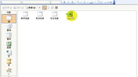 D06在Excel VBA中的ADO应用技巧之二《Excel VBA实战技巧精粹》视频导读教程