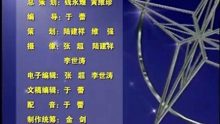 中国书法家园网:诗酒风流·邱世鸿书法篆刻展(三)