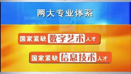 新华电脑教育-云南新华电脑学院宣传片