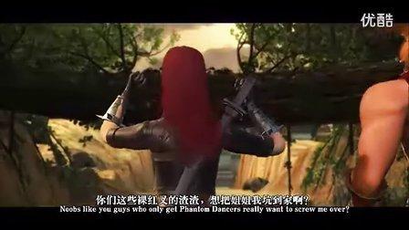 《啦啦啦德玛西亚》第三集躺着也中枪