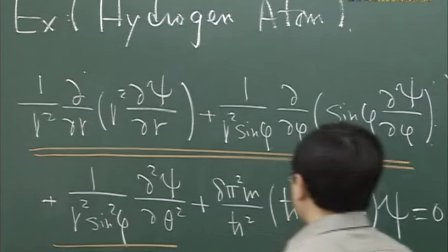 国立交通大学开放课程,傅立葉分析及應用,970430