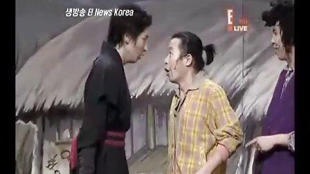 李准基090528《韩流明星篇》