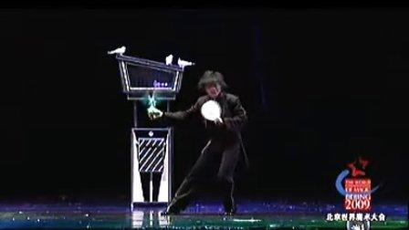 舞台魔术 白鸽飞舞(09)林在勋(韩国)