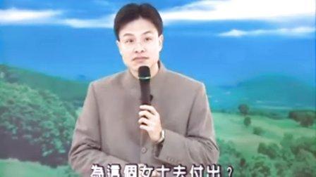 蔡礼旭老师细讲《弟子规》-04
