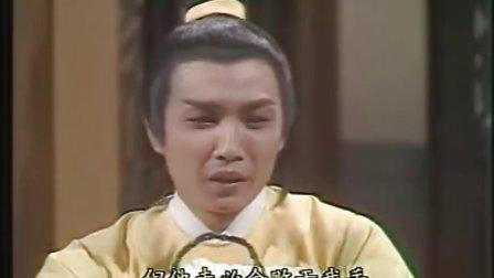 《陆小凤传奇之金鹏之谜》  05