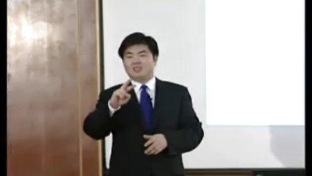 企业管理 目标管理与绩效考核 张文 -9