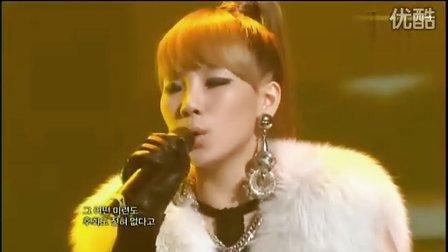 101120  MBC音乐中心 2NE1-痛【高清现场版】