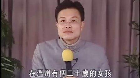 蔡礼旭老师《弟子规学习系列-承先启后 继往开来》-58