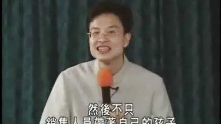 蔡礼旭老师《弟子规学习系列-承先启后 继往开来》-29