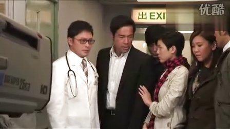 20100115 PA手記 失憶在畢打自己人 睇playback