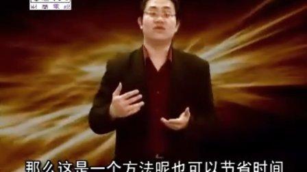 江健勇 | 李民杰 | 催眠影响力说服力[07]
