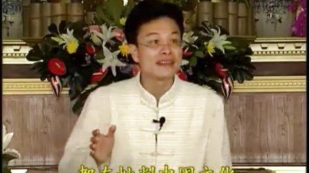 蔡礼旭老师-幸福人生讲座(第2梯次) -03