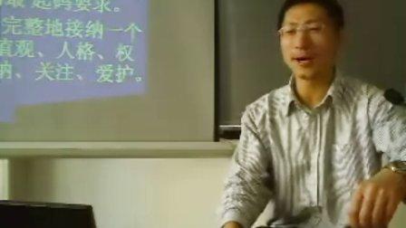 南京心理咨询师培训:心理咨询技能(试听课程)