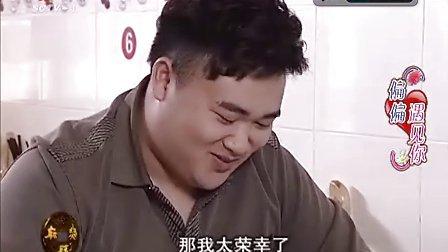 幸福生活麻辣烫:《偏偏遇见你》第十六集
