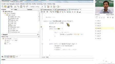 java高级编程—多线程