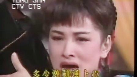 东汉演义02-2