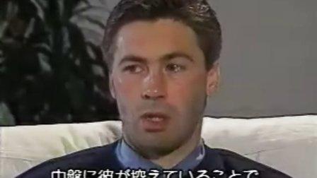 荷兰三剑客AC米兰纪录片 意大利语 日文字幕