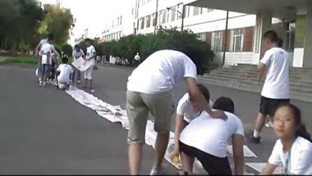 哈尔滨新东方09第一期(总第七届)酷学酷玩夏令营宣传片
