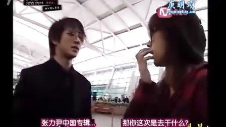 080316MNET韩庚机场偶遇李孝利中字