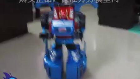 高45厘米多功能遥控变形汽车人,机器人玩具变形金刚2颜色
