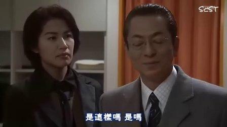 相棒第七季14  繁体中文字幕
