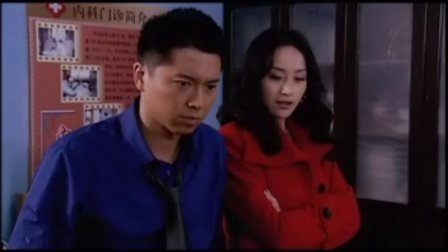 中国家庭第二部18