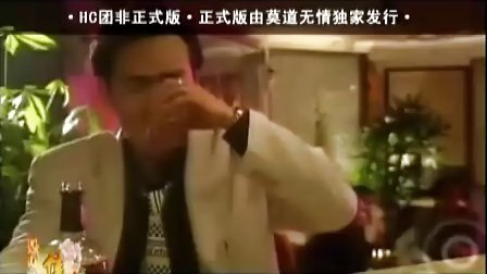 多角色hc串烧-焦园花痴团-非正式版