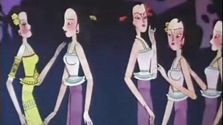 动漫电影—《泼水节的传说》