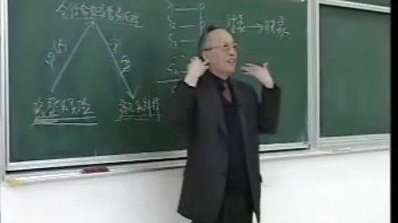 哲通论4.7